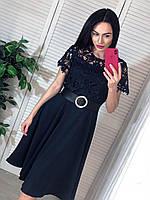 Платье с расклешенной юбкой миди и кружевным верхом с коротким рукавом 41mpl878