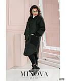 Стильная женская куртка 52-62рр.(3 цвета), фото 10