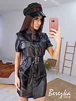 Кожаное платье рубашка по фигуре с коротким рукавом и поясом, на груди карманы 66mpl896Е, фото 1