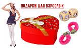 Подарки для взрослых