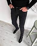 Мужские джинсы Сноуп черные осенние весенние. Живое фото, фото 4