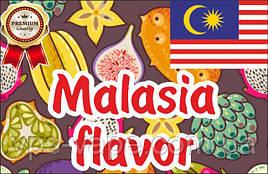 АРОМАТИЗАТОРЫ MALAYSIA FLAVOR PREMIUM