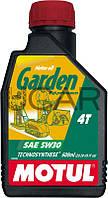 Motul Garden 4T SAE 5W-30 моторное масло для садовой техники, 0,6 л (832700)