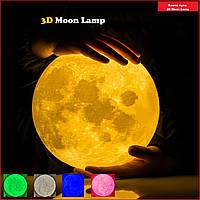 Ночник Луна 3D Moon  3Д ночник светодиодный Шар