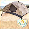 Палатка двухместная с тамбуром (2шт) Terra Incognita Omega 2, фото 5
