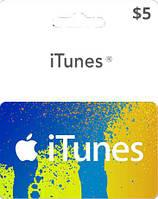 ITunes Gift Card 5$ (5 долларов) для App Store код, сертификат, карта пополнения счета iTunes Store и AppStore