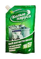 Средство для мытья посуды в посудомоечных машинах Белые паруса - 400 г.