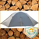 Палатка двухместная с тамбуром (2шт) Terra Incognita Omega 2, фото 8