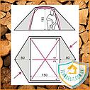 Палатка двухместная с тамбуром (2шт) Terra Incognita Omega 2, фото 10