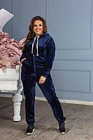 Велюровый женский спортивный костюм больших размеров синий серый чёрный бордовый