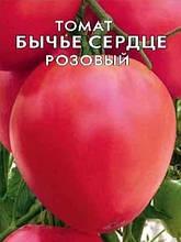 """Семена томата """" Бычье сердце """" розовый"""