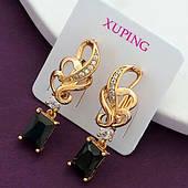 Серьги подвески, медицинское золото Xuping. Сережки из медицинского сплава