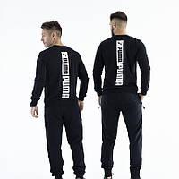 Мужской спортивный костюм черный Puma, толстовка и штаны комплект мужской Пума