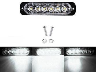 Сигнальні LED WARNING LIGHT / 6LED / 18-Режимів / Білий / 10v-30v