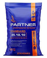 Партнер 35.10.10 25 кг Удобрение