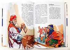 Біблійні історії для дітей, фото 3