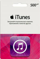 ITunes Gift Card 500р для App Store код сертификат карта пополнения счета 500 рублей iTunes Store и AppStore
