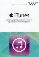 ITunes Gift Card 1000р для App Store код сертификат карта пополнения счета 1000 рублей iTunes Store и AppStore