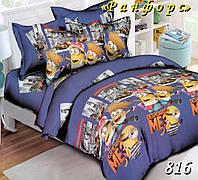 Комплект детского постельного белья полуторный кукла лол.