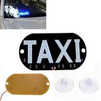 Автомобильное LED табло табличка Такси TAXI 12В, синее