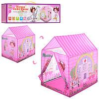 Детская игровая палатка больница. Размер ДхШхВ: 95-85-62 см. В коробке. M 5787
