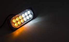 Сигнальные LED WARNING LIGHT/12LED/18 Режимов/Бело-Желтый/10v-30v