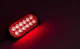 Сигнальные LED WARNING LIGHT/12LED/18-Режимов/Красный/10v-30v