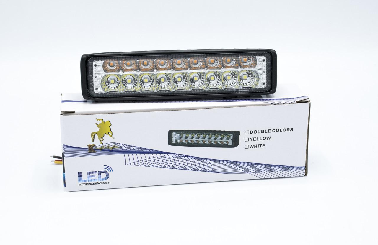 """Фара дополнительного света """"LED light bar - 03 W/Y"""" / метал корпус /белый и желтый свет  /1шт"""