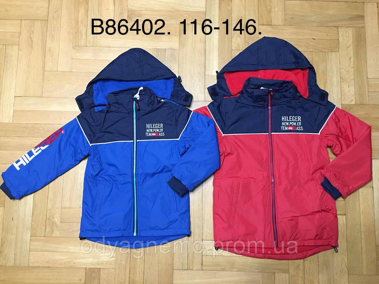 Куртка на флисе для мальчиков Grace оптом, 116-146 рр. Артикул: B86402