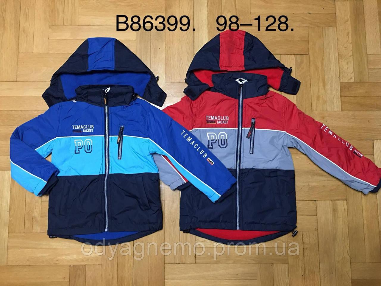 Куртка на флисе для мальчиков Grace оптом, 98-128 рр. Артикул: B86399