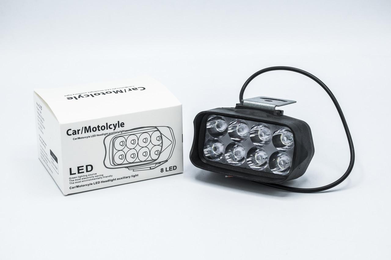 "Светодиодная фара с функцией стробоскопа ""Car/Motolcyle""  8 LED-F / 1шт"