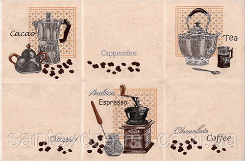 Декор Интеркерама Лючия 23x35 светло-бежевый (21)