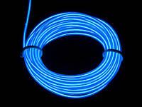 """Холодный неон """"Car EL SMART WIRE"""" 3м blue/Кант"""