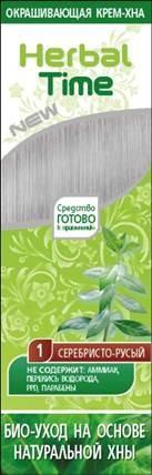 Окрашивающая крем-ХНА оттенок №1 Серебристо-русый
