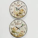 Настенные часы Кофе МДФ 4258800, фото 5