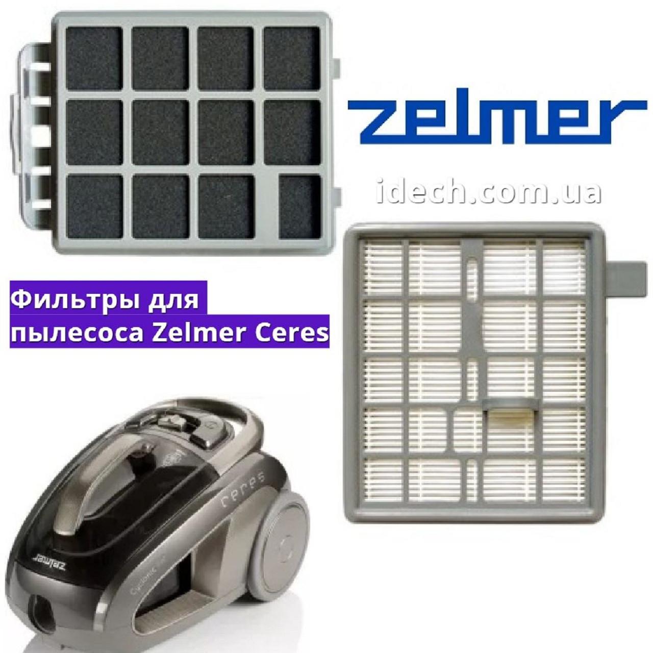 Фильтры Zelmer Ceres zvca352st, zvc352sk, zvc355sp, zvc355sm для пылесоса циклонного с контейнером для пыли