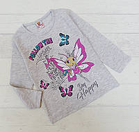 Джемпер кофточка для девочки 1,2,3,4 лет (4 ед. в уп.) трикотаж
