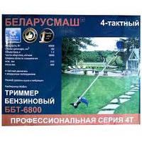 Бензокоса Беларусмаш ББТ-6800 (4-х тактная)