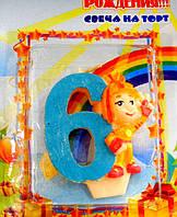 Свеча-цифра на торт 6 Фиксики