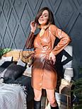 Кожаное платье на запах с длинным рукавом и поясом vN6634, фото 5