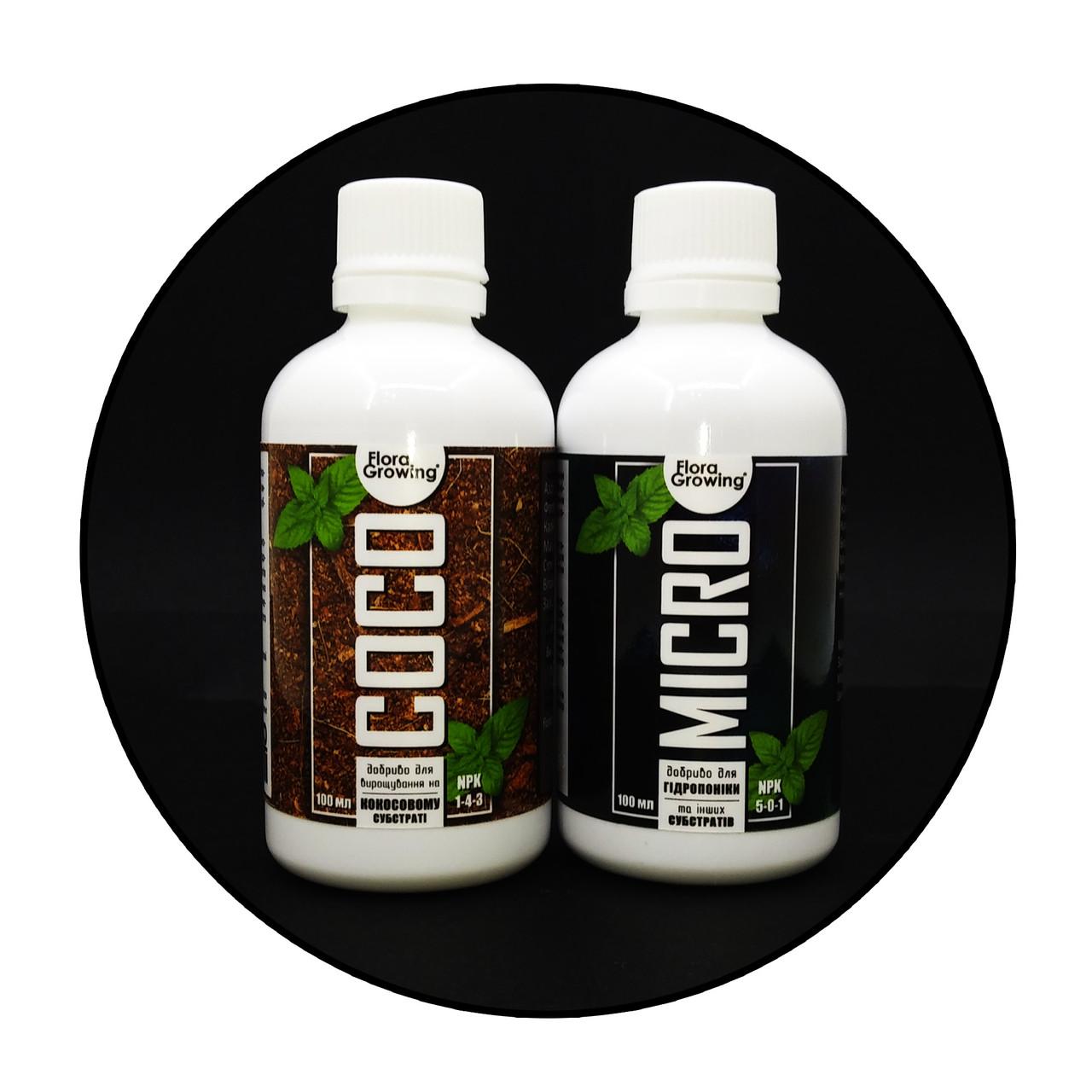 2 х 100 мл Coco Kit - Комплект удобрений для выращивания в кокосе