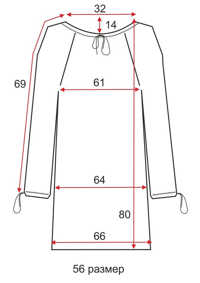 туника с длинным рукавом размер 56