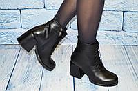 Комфортные женские ботинки,  размеры 36-41