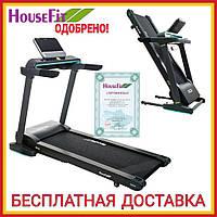 Беговая дорожка для домаэлектрическаяскладная компактная HouseFit Хаусфит HT9074E