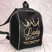 Именной рюкзак с вышивкой