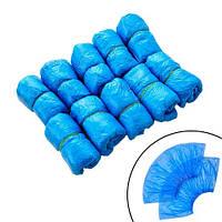 Бахіли медичні 50пар одноразові 3г сині