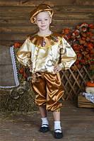Карнавальный костюм для мальчика Желудь, Каштан
