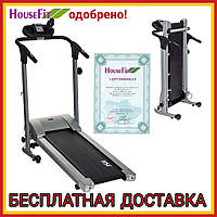 Беговая дорожка для домамагнитнаяскладная компактная HouseFit Хаусфит MT201B