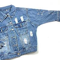 Джинсовая куртка оверсайз для девочки Resser Звезда 1212 (р.8/9 лет), фото 1