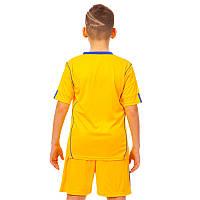 Форма футбольная детская УКРАИНА Sport CO-1006-UKR-12 (PL, р-р XS-XL, рост 116-165см, цвета в ассортименте)